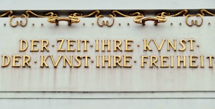 Inscription Above The Entrance: To Every Age Its Art, To Art Its Freedom